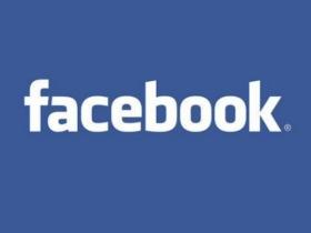 Siamo su Facebook!